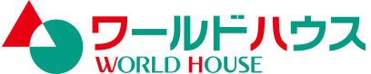 氷建設株式会社 ワールドハウス