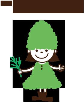 ワールドハウスキャラクター ひのきちゃん