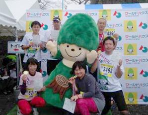 香取小江戸マラソン大会にてワールドハウスマラソン部と記念撮影