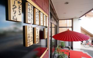 カフェ 喫茶店 春月堂さん 成田市